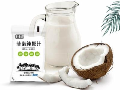菲诺椰子套装西域春酸奶纯牛奶11团