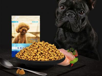 免费送小型犬狗粮